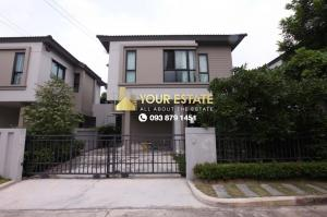 For SaleHousePinklao, Charansanitwong : Single house for sale with tenant. In the vegetable garden alley Access in many ways of SC Asset