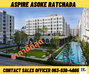 For SaleCondoRatchadapisek, Huaikwang, Suttisan : '' 4289 owns Aspire Asoke Ratchada in the best deal. Buy directly with the project 1 bedroom plus / 063-936-4665 AP Sales.