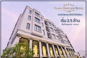 For SaleCondoChiang Mai, Chiang Rai : Glory Boutique Suites Condo in good location, suitable for both residential and investment.