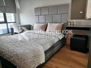 เช่าคอนโดลาดพร้าว เซ็นทรัลลาดพร้าว : For rent & For sale The Unique       Ladprao26 MRT120m.  2 bedroom 50 Sqm.    พร้อมเฟอนิเจอร์ พร้อมย้ายเข้า ห้องสวยน่าอยู่ floor 6+