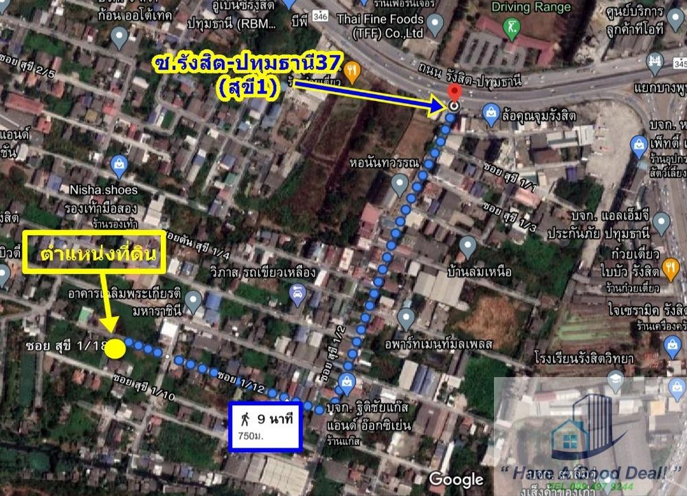 For SaleLandRangsit, Patumtani : Land 99 sq.w. Soi Rangsit-Pathumthani 37 (Soi Sukee 1/18), Bang Phun, Pathum Thani