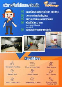 For RentWarehouseOnnut, Udomsuk : Rent space for storage / stock / product / monthly prices starting at 800 baht with service areas from 1-200 sqm.