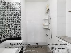For RentCondoLadprao101, The Mall Bang Kapi : For rent, corner room Bliz Bliz Ladprao 107, at the entrance of Soi RBAC, Rattana Bundit University, near Vejthani Hospital