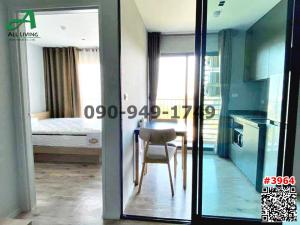 For RentCondoBangna, Lasalle, Bearing : Condo for sale / rent, Aspen Condo Lasalle, Aspen Condo Lasalle, near Mega Bangna, garden view, ready to move in, beautiful decoration.