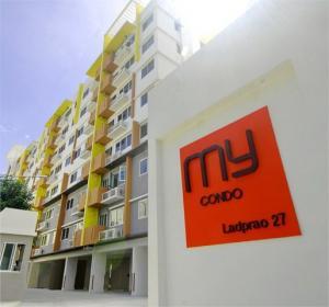 For RentCondoLadprao, Central Ladprao : Line ID: @lovebkk (with @ too) My Condo Ladprao 27 near MRT Ladprao, ready to move in, 26 sq m, 6000 baht.