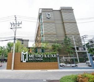 เช่าคอนโดรัชดา ห้วยขวาง : เมโทร ลักซ์ รัชดา ใกล้ MRT ห้วยขวาง และ สุทธิสาร  พร้อมอยู่ 29 ตรม 12500 บาท