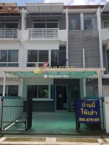 For RentHouseBangna, Lasalle, Bearing : Town house with furniture for rent - Baan mai Rama IX - Srinakarin at Ramkhamhaeng 60 - 3 bedrooms.