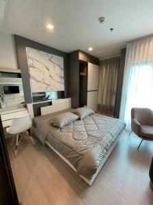 เช่าคอนโดอ่อนนุช อุดมสุข : Life Sukhumvit 62 ห้องใหม่ ไม่เคยมีใครอยู่มาก่อน ชั้นสูง ตกแต่งจัดเต็ม ให้เช่าเพียง 9,500 !!! ด่วน โทร 0825425536 เบศ
