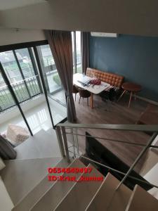 ขายคอนโดพระราม 9 เพชรบุรีตัดใหม่ : Sale IDEO mobi rama 9 ห้อง Duplex 2bed 2 bath  Please call 0654649497
