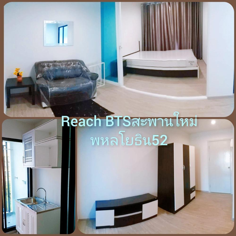 For RentCondoVipawadee, Don Mueang, Lak Si : REACH Phaholyothin 52 BTS Saphan Mai