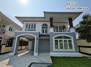 ขายบ้านรังสิต ธรรมศาสตร์ ปทุม : โครงการ : ภัสสร2 รังสิต-คลอง3 (Passorn2 Rangsit-Khlong3)
