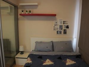 For RentCondoBangbuathong, Sainoi : For rent, Plum Condo Bang Yai, 4th floor, north, not hot, open view, fully furnished, with washing machine