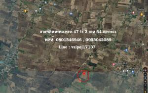 For SaleLandNakhon Sawan : Nakhon Sawan Land for sale 47 rai 2 ngan 64 square wah
