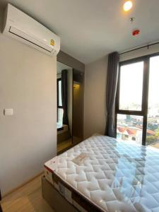 เช่าคอนโดท่าพระ ตลาดพลู : ห้องใหม่ มือแรก ห้องสวย พร้อมอยู่ ราคาโควิดที่ The Privacy Thapra โทร 0619645997