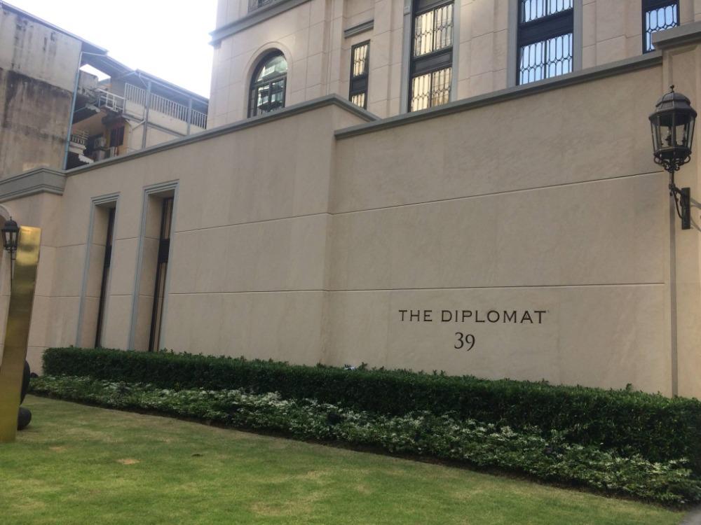 เช่าคอนโดสุขุมวิท อโศก ทองหล่อ : ให้เช่า คอนโด The Diplomat 39 ใกล้ BTS พร้อมพงษ์