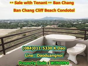 ขายคอนโดระยอง : Ban Chang Cliff Beach Condotel *** 7th floor *** Studio Type +++ Sales Price 950,000 Baht +++