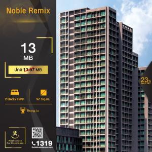 For SaleCondoSukhumvit, Asoke, Thonglor : Noble Remix (Beautiful room, good position, renovated, new !! Extremely rare, next to BTS, only 134k / sq m)