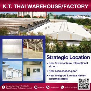 For RentWarehouseChachoengsao : Warehouse & factory for rent at Bangna-Trad Near Suvarnabhumi international airport, Welgrow industrial estates & Amata nAkorn