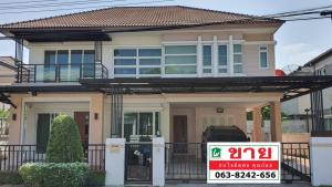For SaleHouseNawamin, Ramindra : 2 storey detached house for sale, Bangkok Boulevard Ramintra 3.