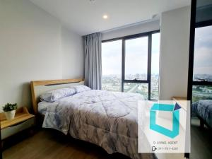 For RentCondoKasetsart, Ratchayothin : Special price for rent, 1BED Ciela Sripatum, ready to move in