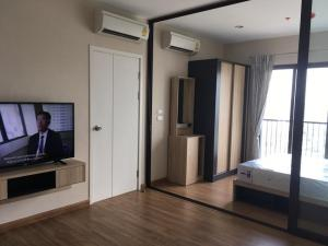 For RentCondoPinklao, Charansanitwong : Condo for rent, The Tree Rio Bang Aor Station, next to MRT Bang-O, Chao Phraya River view Straight to the new parliament