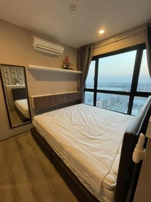 For RentCondoKhon Kaen : Urgent, very beautiful room, ready to rent, the base hight, Friendship, Khon Kaen, 18th floor, Central view
