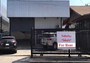 For RentWarehousePattanakan, Srinakarin : Warehouse for rent, new condition with office on land 100 square meters, warehouse area 220 square meters along Pattanakarn Road, very good location, all types of big cars, easy access