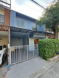 For RentHouseKaset Nawamin,Ladplakao : 📢 Urgent !! Townhouse for rent, The Color 2 Project, Areeya Lat Pla Khao, decorated **