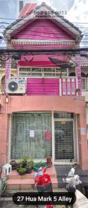 For RentTownhouseRamkhamhaeng, Hua Mak : **House for rent 11,000 -. ** Behind Ramkhamhaeng University 1 ~ Behind ABAC (2 bed / 2 bath / 3 air conditioner)
