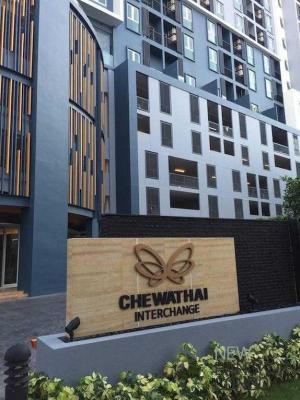 For RentCondoBang Sue, Wong Sawang : Condo for rent Chewathai Interchange, Tao Poon, next to MRT available, ready to move in.