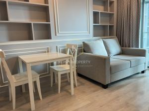 เช่าคอนโดปิ่นเกล้า จรัญสนิทวงศ์ : ให้เช่าคอนโดไอดีโอโมบิจรัญ - อินเตอร์เชนเชน (IDEO MOBI CHARAN-INTERCHANGE)  1ห้องนอน Condo for rent: Ideo MOBI Charan-Interchange , 1 bedroom.