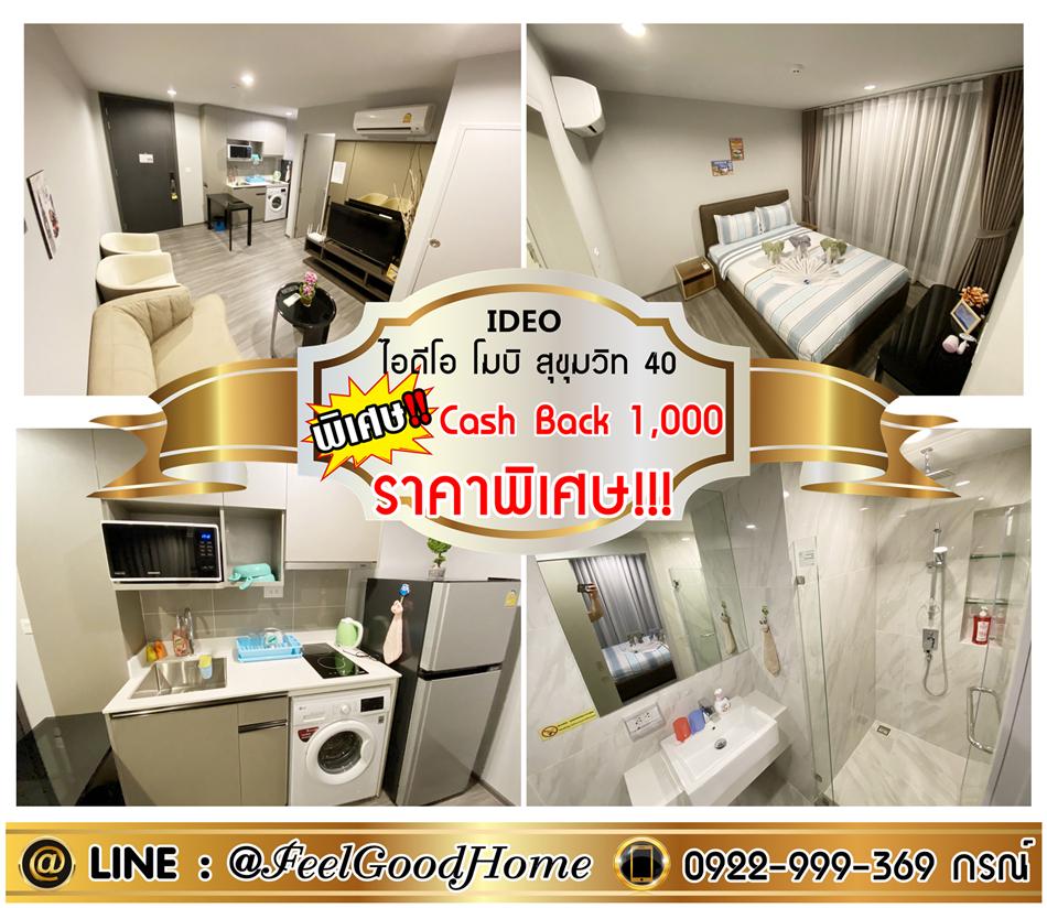 For RentCondoSukhumvit, Asoke, Thonglor : rent (IDEO Mobi Sukhumvit 40) BTS-Ekkamai