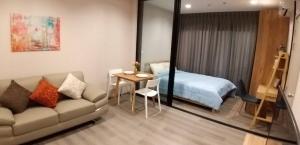 For RentCondoRattanathibet, Sanambinna : 📢💗 For rent The Politan Rive (The Politan Rive) 1 Bedroom 1 Bathroom - Size 25Sq.m. - 30Floor - Price rental 9,000 BATH / MONTH 🔥🔥🔥 -
