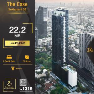 For SaleCondoSukhumvit, Asoke, Thonglor : The Esse Sukhumvit 36 (luxury in Thonglor area) 30+ high floor, good position, pool view, very rare, with the most special price 308k / sq m)