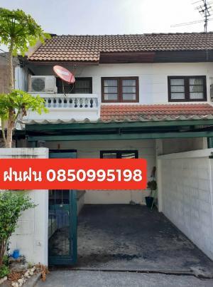 For RentTownhouseRatchadapisek, Huaikwang, Suttisan : Townhouse for rent near MRT Huai Khwang.