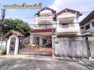 For SaleHouseLadprao, Central Ladprao : House for sale with land 81 sq m. Soi Ladprao 15 Intersection 7 near MRT Lat Phrao