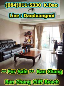 For SaleCondoRayong : Ban Chang Cliff Beach Condotel ** 1-Bedroom Type** For Sale - 3rd Floor, Area 68 Sq.m. Sales Price 1.25 MB
