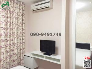 For RentCondoOnnut, Udomsuk : Sell / rent Icondo Sukhumvit 103 good location, beautiful view, ready to move in !!
