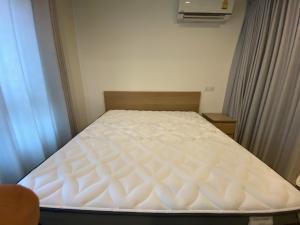 เช่าคอนโดพระราม 9 เพชรบุรีตัดใหม่ : ลดจาก 15K 🔥  Life Asoke 1 Bed 29 sqm. ห้องใหม่ ชั้นสูง แต่งห้องเรียบง่าย สบายตา ราคาดีมาก 095-249-7892