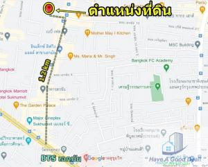 For SaleLandSukhumvit, Asoke, Thonglor : Land 310 sq.wa. Soi Ekamai 1 (Sukhumvit 63), away from BTS 1.2 km.