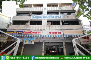 For RentShophouseRamkhamhaeng, Hua Mak : Commercial building for rent, Soi Ramkhamhaeng 4/1, 4 units, 4 floors, near Khlong Tan Intersection, Rama 9 Intersection, Airport Link Ramkhamhaeng