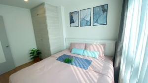 ขายคอนโดพระราม 9 เพชรบุรีตัดใหม่ : ขาย คอนโด ลุมพินี พาร์ค พระราม 9 – รัชดา (L.P.N. Park Rama 9-Ratchada)  - 1 ห้องนอน 1 ห้องน้ำ