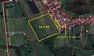 For SaleLandEakachai, Bang Bon : Land for sale 14 rai 1 ngan 19 sq m, Bang Bon 4 Road, Soi Prasit 4/3 (next to the owner)