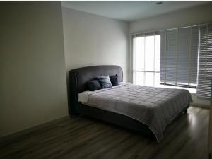 เช่าคอนโดสาทร นราธิวาส : ให้เช่า Centric Sathorn – St.Louis 2 ห้องนอน ขนาด 72 ตารางเมตร ชั้นสูง 25,000 บาท