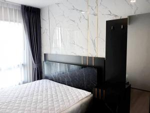 For RentCondoVipawadee, Don Mueang, Lak Si : For rent, very beautiful room, REACH Phaholyothin 52, very new room, next to Saphan Mai station, only 450 m.