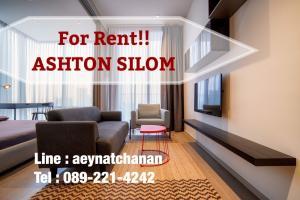 เช่าคอนโดสีลม ศาลาแดง บางรัก : **For Rent – ปล่อยเช่า 🔥ASHTON SILOM🔥1ห้องนอน 36.2ตร.ม. ชั้น 40 เฟอร์ครบ แต่งครบ จบทีเดียว!! 💥💥 สนใจชมห้องติดต่อ : 089-221-4242 💥💥