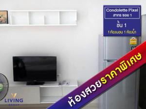 For RentCondoSathorn, Narathiwat : Discount! Condolette Pixel Sathorn near MRT Lumpini, fully furnished, travel in a variety of routes. Near the up-down point of the Rama 4 expressway, ready to move in, size 23 sqm.