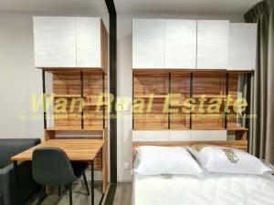 For RentCondoRattanathibet, Sanambinna : For rent, Politan AQUA, 42th floor, size 25 sq.m., corner room, river view, new room, beautiful decoration, fully furnished
