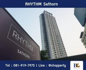 For SaleCondoSathorn, Narathiwat : *Best Buy* Rhythm Sathorn 1 Bedroom : 4.69 MB [Tel 081-919-7975]