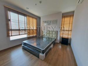 For SaleCondoSathorn, Narathiwat : 2 bedroom condo for sale at Fuse Chan - Sathorn.